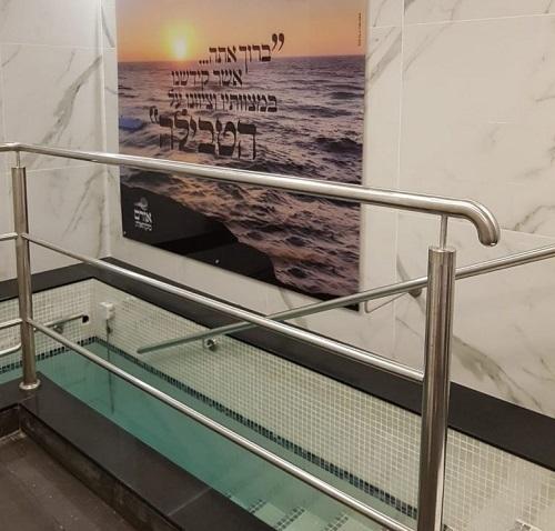 """טבילה ללא חשש במקוואות פ""""ת גם בתקופת הקורונה"""