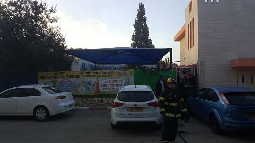 שריפה בגן ילדים בהנריטה סאלד