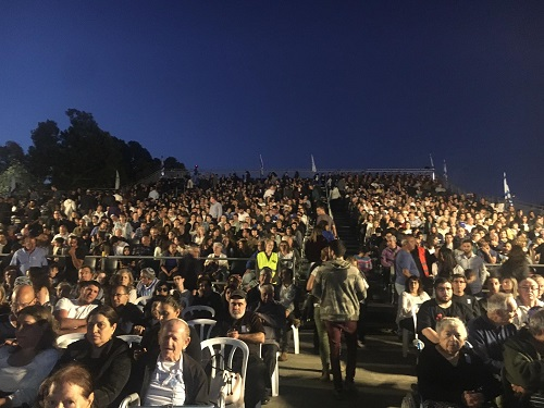 """אלפים באירוע פתיחת יום הזיכרון בפ""""ת"""