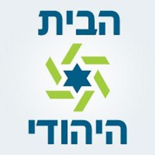 """""""מלחמת עולם"""" ב′בית היהודי′ פ""""ת"""