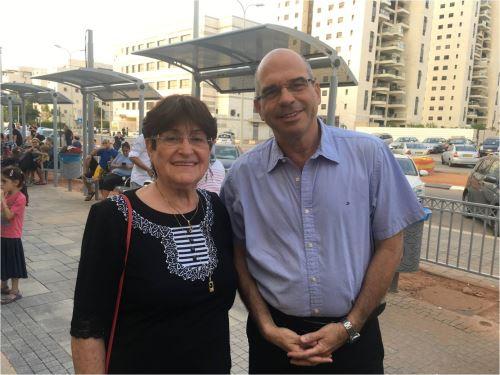 """צביה לבובי הושבעה כחברת מועצת העיר פ""""ת"""